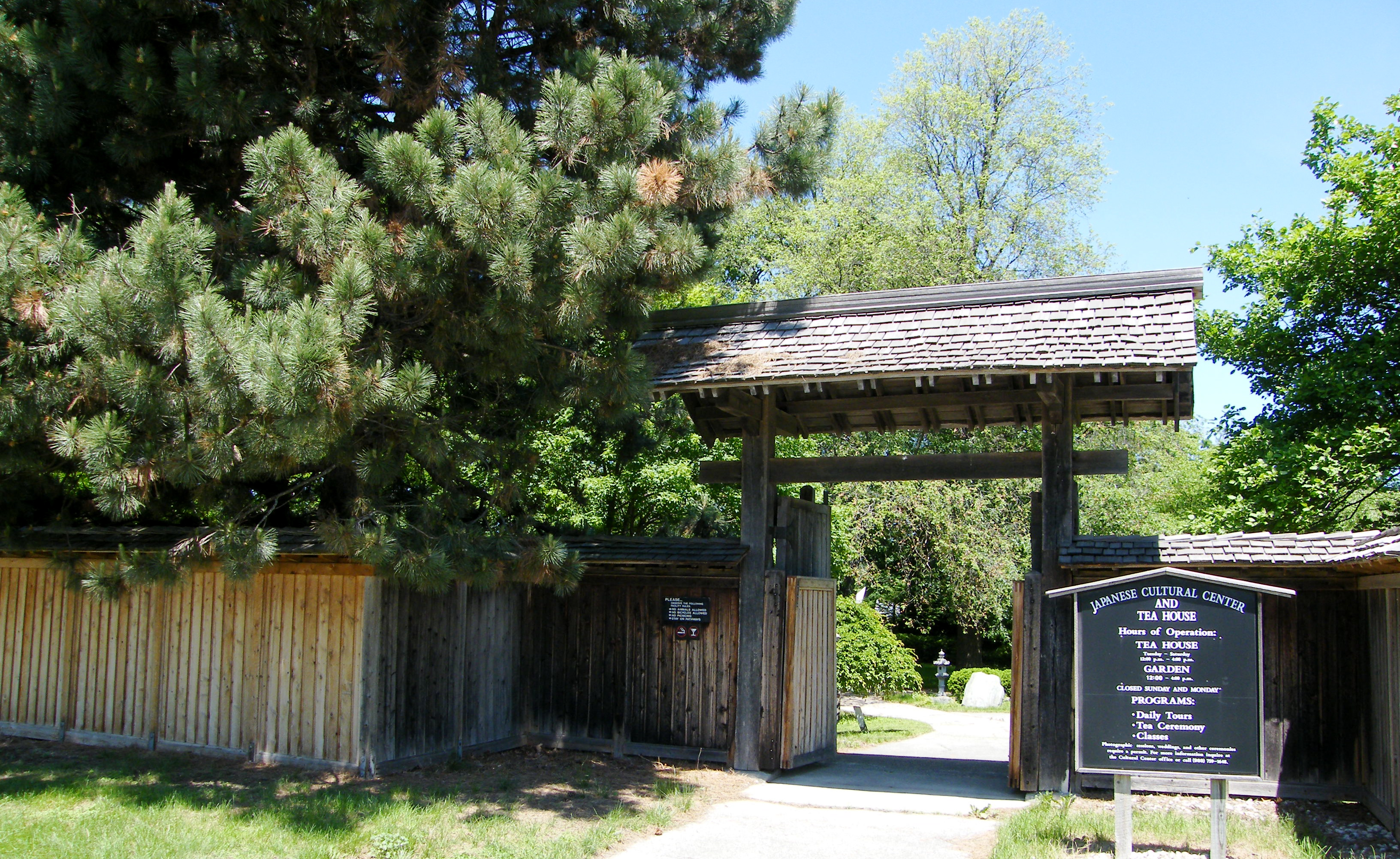 saginaw japanese cultural center and tea house part 1